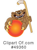 Cougar Mascot Clipart #49360 by Toons4Biz