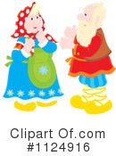 Royalty-Free (RF) Couple Clipart Illustration #1124916