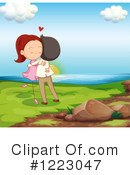 Couple Clipart #1223047 by Graphics RF
