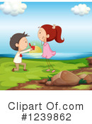 Couple Clipart #1239862 by Graphics RF