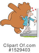 Courtship Clipart #1529403 by Johnny Sajem