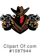 Cowboy Clipart #1087944 by Chromaco
