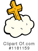 Cross Clipart #1181159 by lineartestpilot