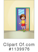 Crying Clipart #1139976 by Graphics RF