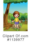 Crying Clipart #1139977 by Graphics RF