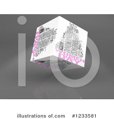 Royalty-Free (RF) Cube Clipart Illustration by MacX - Stock Sample #1233581