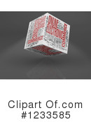 Cube Clipart #1233585 by MacX