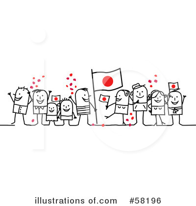 Japanese Flag Clipart #58196 by NL shop