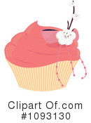 Royalty-Free (RF) Cupcake Clipart Illustration #1093130