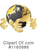 Currency Clipart #1160886