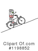 Cyclist Clipart #1198852 by NL shop