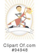 Dancing Clipart #94948 by mheld