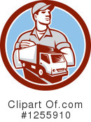 Delivery Man Clipart #1255910 by patrimonio