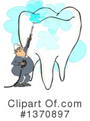 Dental Clipart #1370897