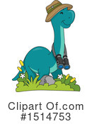 Dinosaur Clipart #1514753 by BNP Design Studio