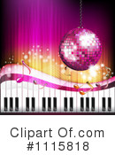 Disco Ball Clipart #1115818
