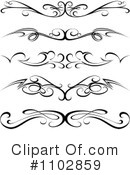 Dividers Clipart #1102859 by dero