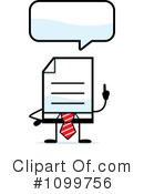 Document Clipart #1099756 by Cory Thoman