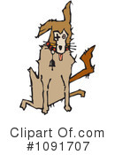 Dog Clipart #1091707 by Steve Klinkel