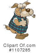 Dog Clipart #1107285 by Dennis Holmes Designs