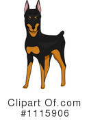 Dog Clipart #1115906