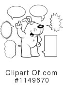 Dog Clipart #1149670 by Cory Thoman