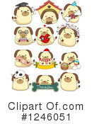 Royalty-Free (RF) Dog Clipart Illustration #1246051