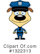 Dog Clipart #1322313 by Cory Thoman