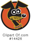Royalty-Free (RF) Dog Clipart Illustration #14426