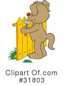 Royalty-Free (RF) Dog Clipart Illustration #31803