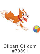 Royalty-Free (RF) Dog Clipart Illustration #70891