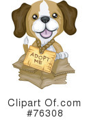 Royalty-Free (RF) Dog Clipart Illustration #76308