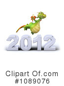 Dragon Clipart #1089076