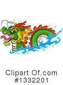 Dragon Clipart #1332201 by BNP Design Studio