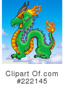 Dragon Clipart #222145 by visekart