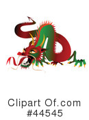 Royalty-Free (RF) Dragon Clipart Illustration #44545