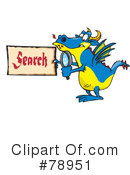 Dragon Clipart #78951 by Dennis Holmes Designs