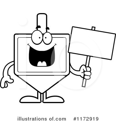 Dreidel Clipart #1172919 by Cory Thoman