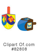 Royalty-Free (RF) Dreidel Clipart Illustration #82808