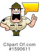 Drill Sergeant Clipart #1590611 by Cory Thoman