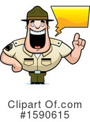 Drill Sergeant Clipart #1590615 by Cory Thoman
