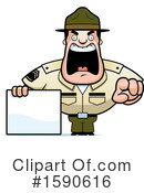 Drill Sergeant Clipart #1590616 by Cory Thoman