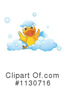 Royalty-Free (RF) Duck Clipart Illustration #1130716