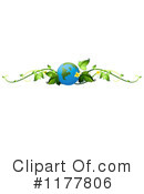 Royalty-Free (RF) Earth Clipart Illustration #1177806