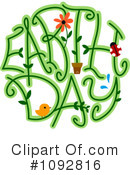 Earth Day Clipart #1092816 by BNP Design Studio