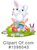 Easter Bunny Clipart #1096043 by Pushkin