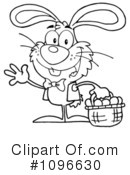 Easter Bunny Clipart #1096630 by Hit Toon