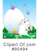 Easter Bunny Clipart #90494