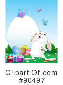 Easter Bunny Clipart #90497