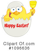 Royalty-Free (RF) easter chick Clipart Illustration #1096636